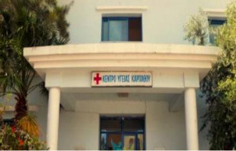 κέντρο-υγείας-Καρπάθου